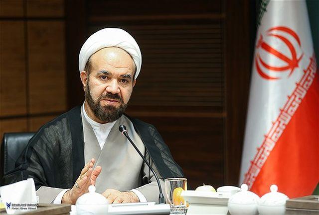 نتایج نقل و انتقال دانشجویان دانشگاه آزاد اسلامی شهریور ماه اعلام میشود